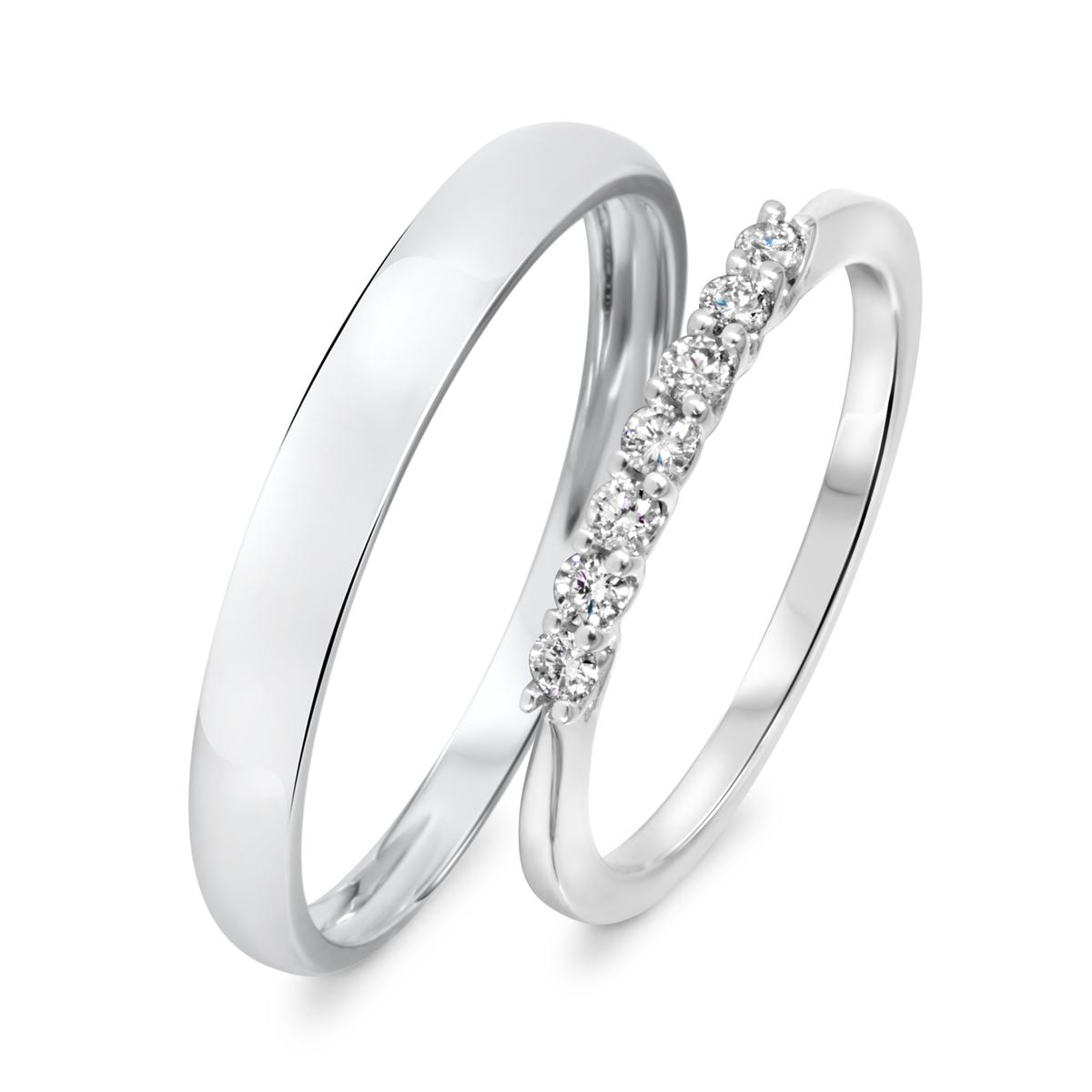 318ea561b8e ... 1 5 Carat T.W. Round Cut Diamond His And Hers Wedding Band Set 14K White  ...