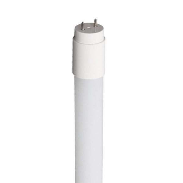 T8 Light Fixture Not Working: Ushio 18w 5000k T8 48 Inch LED Tube Daylight UBIQUITY