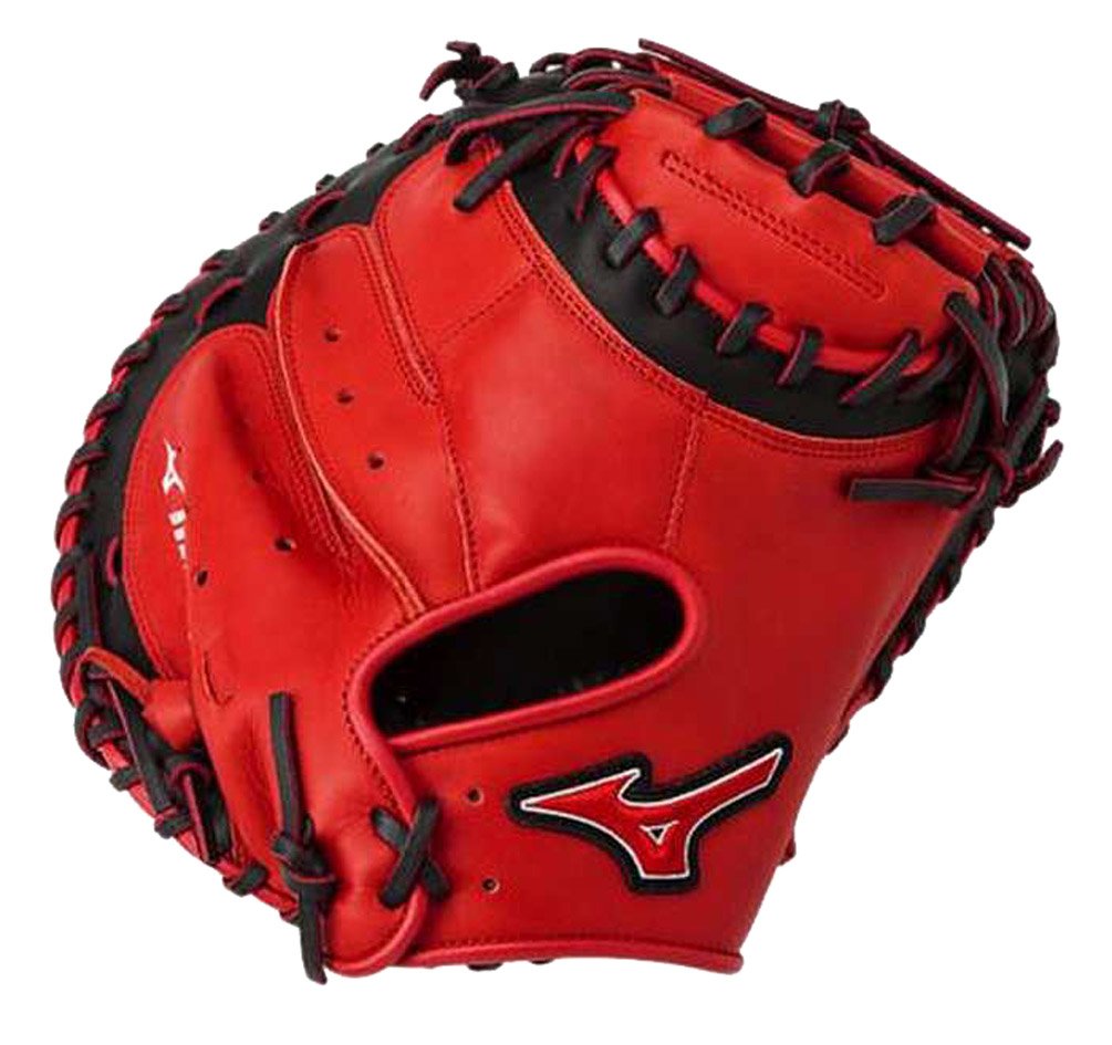 Mizuno Adult Baseball MVP Prime SE 34-Inch Catchers Mitt ...