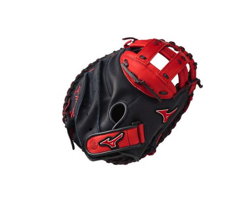Mizuno Adult Fastpitch Softball MVP Prime SE 34'' Catchers ...