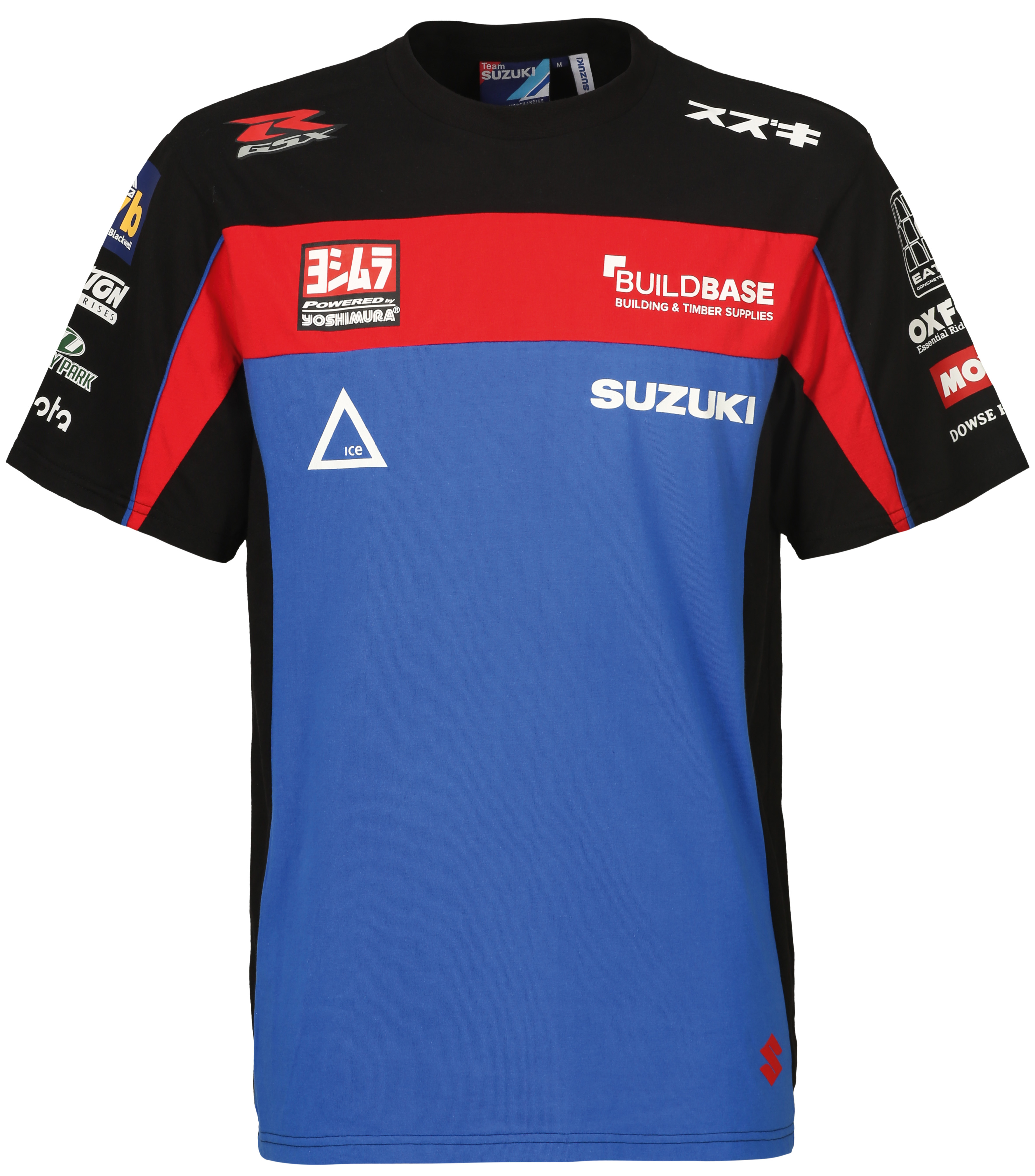 BSB Suzuki Team T-Shirt