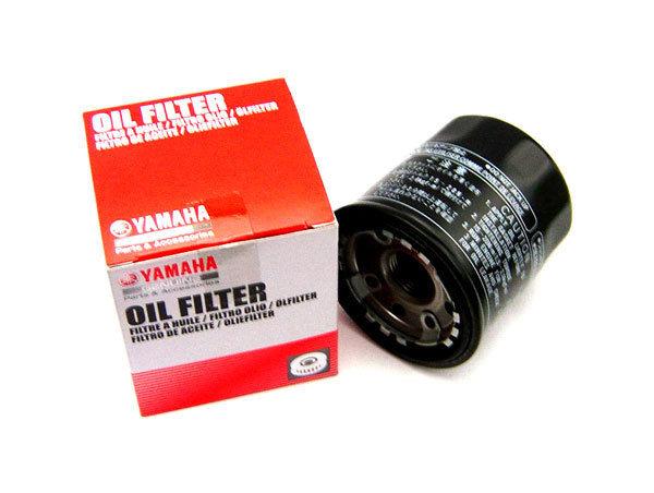 Genuine Yamaha Oil Filter 5GH13440300