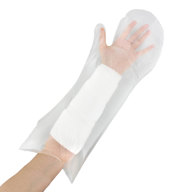 White Full Arm Cast Cover