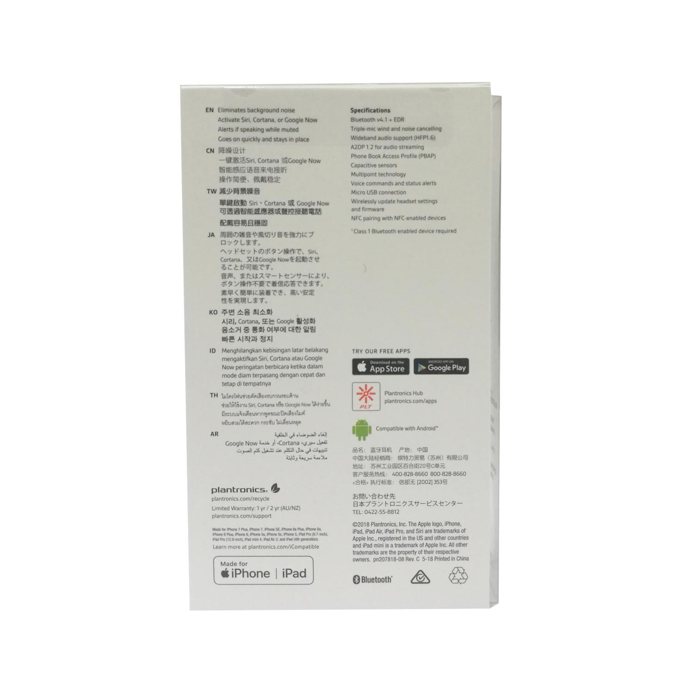 Plantronics-Voyager-3200-Bluetooth-4-1-Headset-HD-Voice-Hub-App-All-Colours-MP thumbnail 9