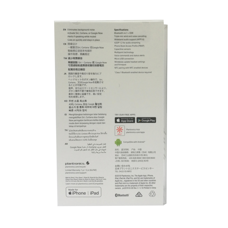 Plantronics-Voyager-3200-Bluetooth-4-1-Headset-HD-Voice-Hub-App-All-Colours-MP thumbnail 5