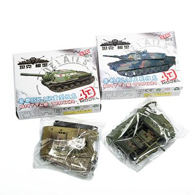 1//72 4d 8 Stück Montieren Tank 4d Plastik Modellbau Set The Battle Wagen Serie