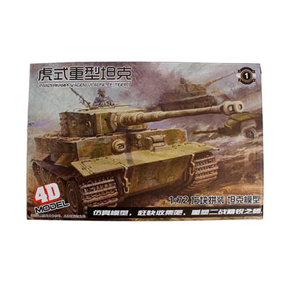 Details about 4D Model WWII 1:72 4pcs Tank Models Military Collections  Assemble Model Kit