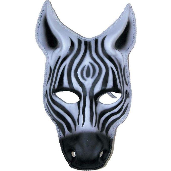 Details about Mardi Gras Zebra Elegant Venetian Plastic Animal Face Mask  Masquerade Accessory