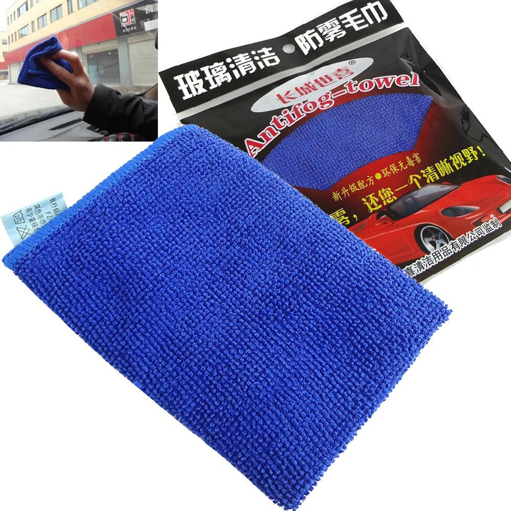 Microfiber Cloth Manufacturers Uk: Microfiber Car Home Cleaning Towels Tool Window Glass Anti