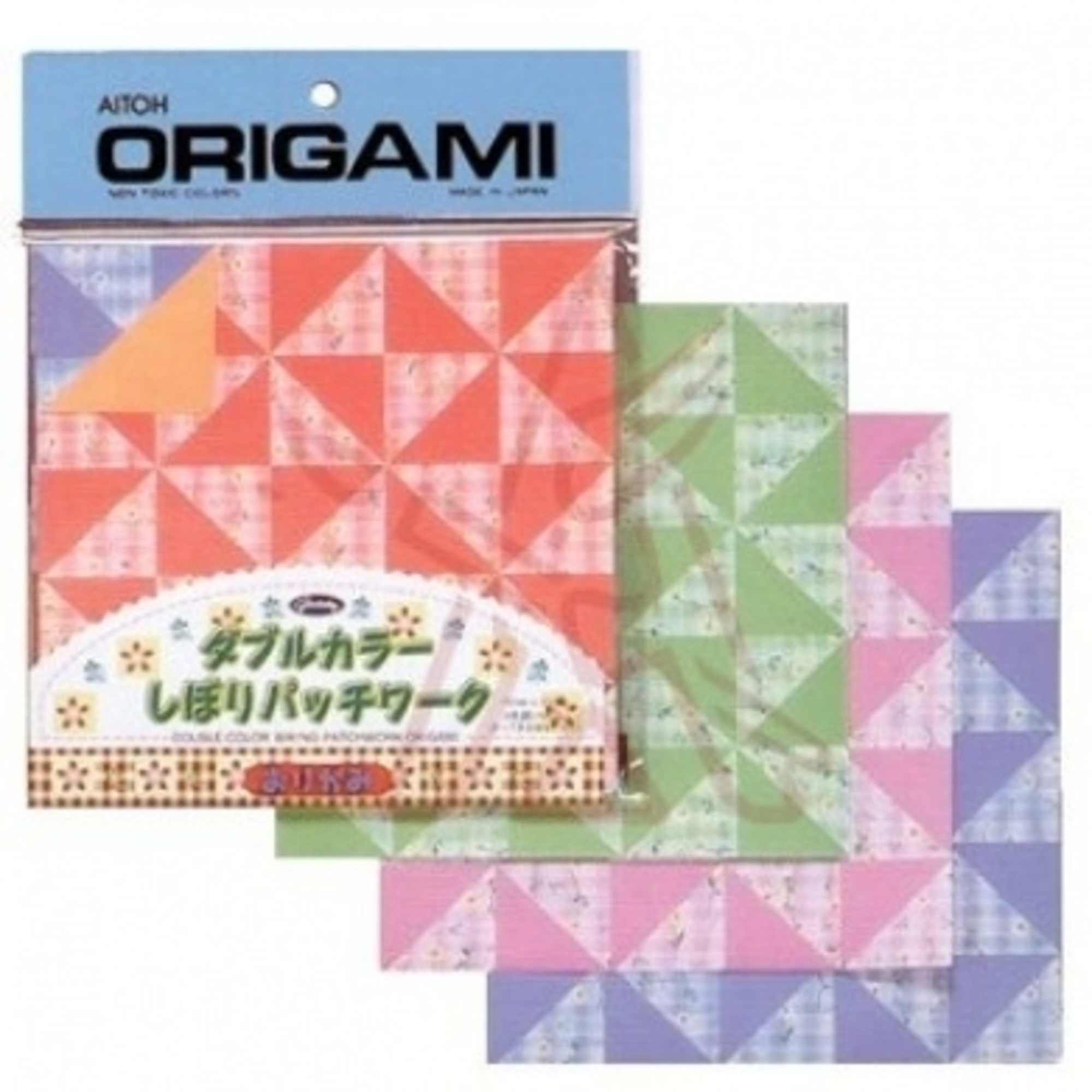 300 Sheets Origami Paper Office Products - S5JW88R39A | 2000x2000