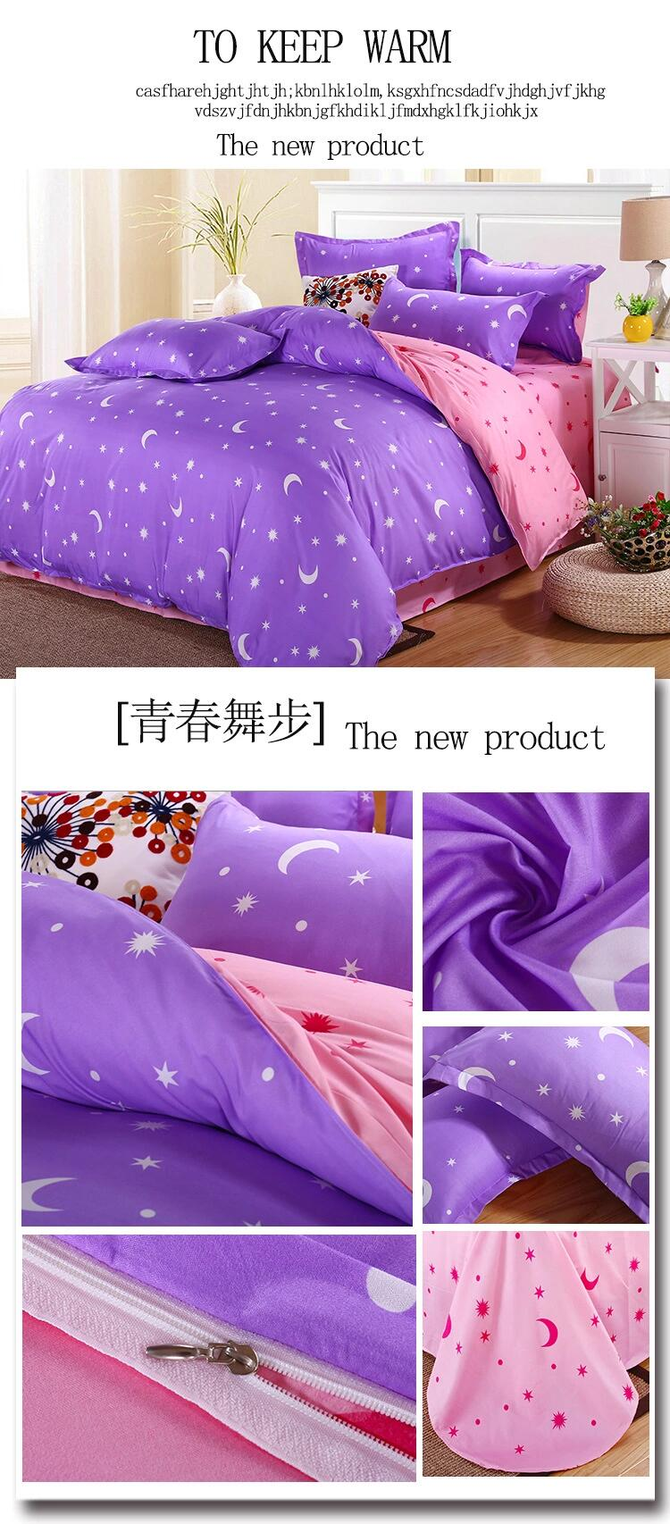 Duvet Cover With Pillow Case Quilt Cover Bedding Set All