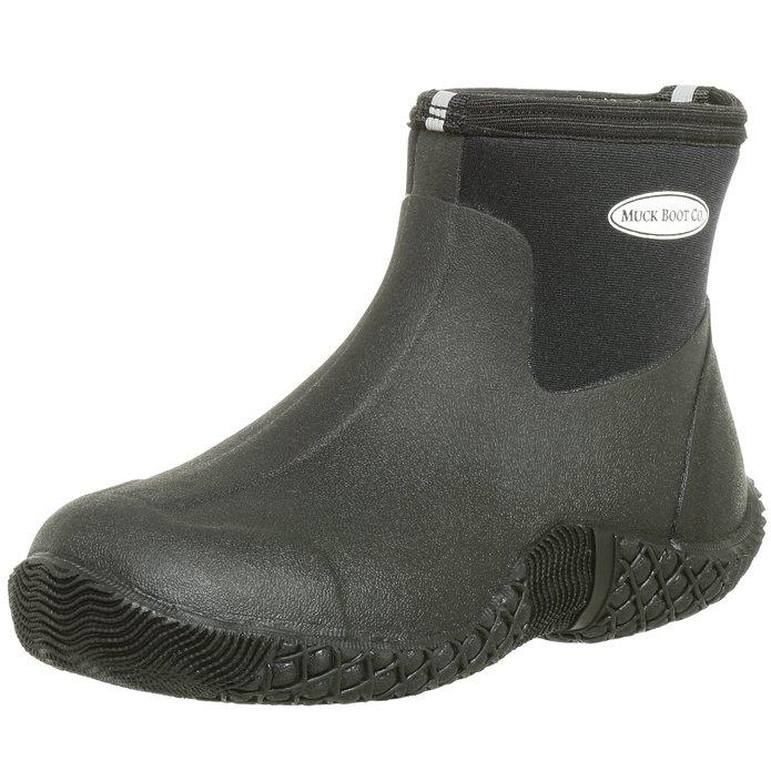 Rubber Garden Shoes | Gardening Boot | Muck Boots USA