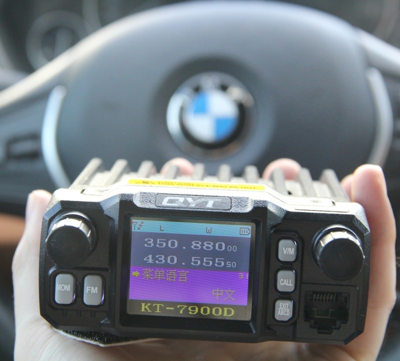 Mini radio amateur quad