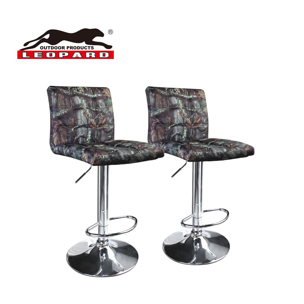 Image Is Loading Leopard Square Back Adjustable Swivel Bar Stool Set