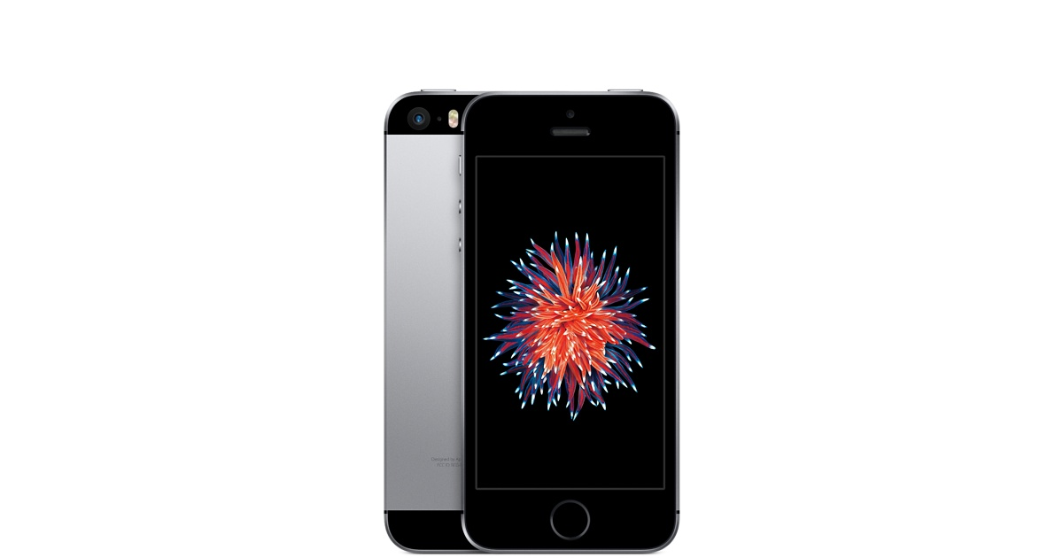 How to unlock a simple mobile iphone se
