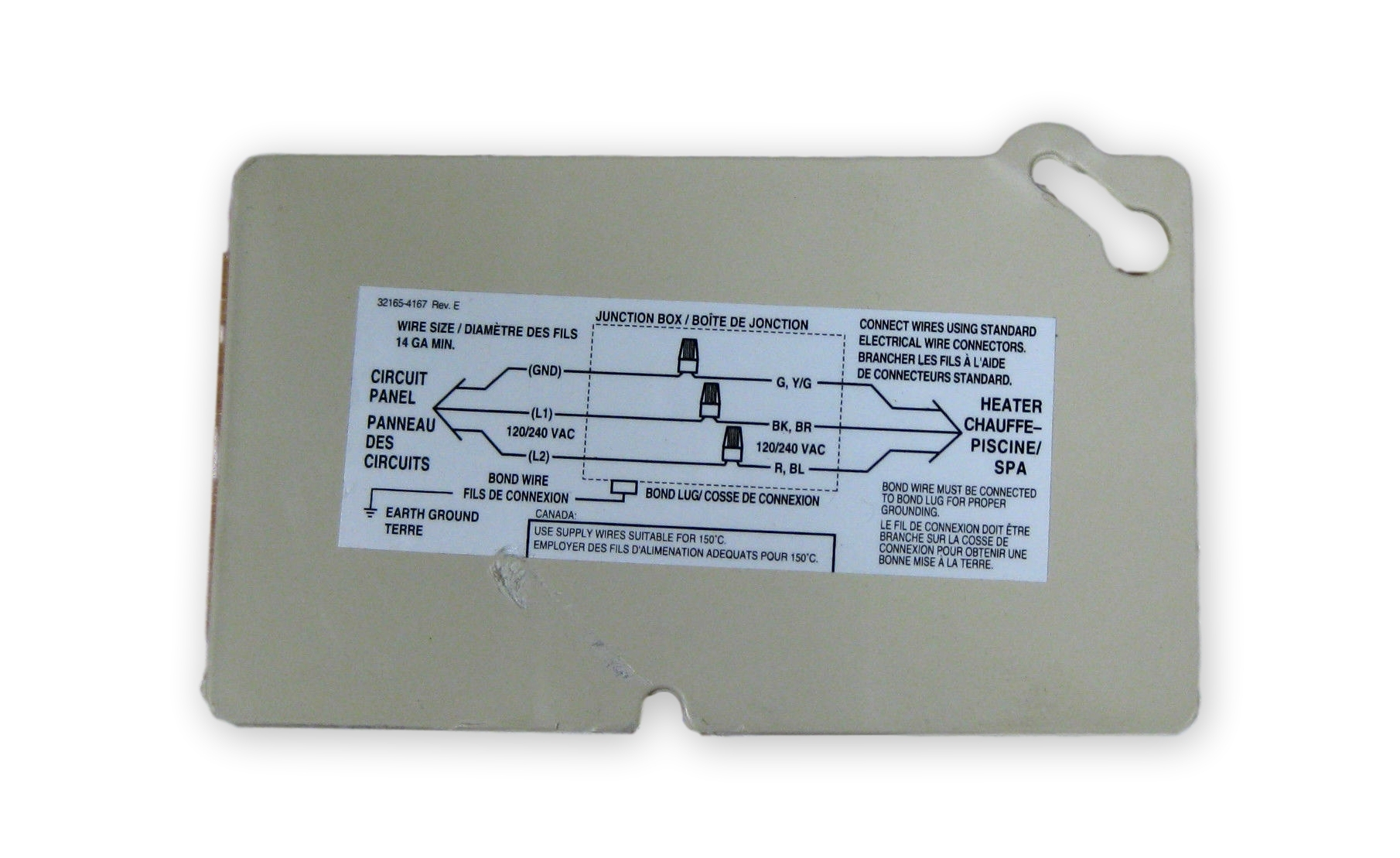 spa 400 wiring diagram junction j box cover 42002 0041 for pentair mastertemp 400 pool  pentair mastertemp 400 pool