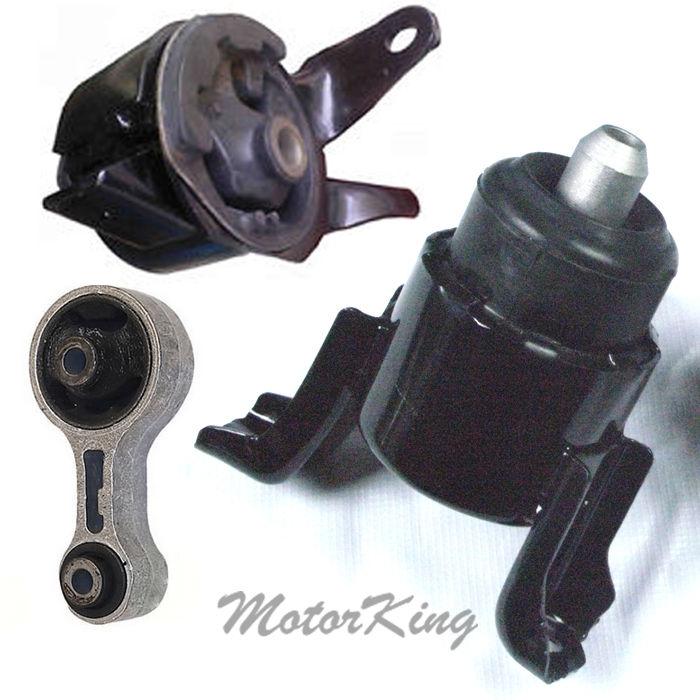 03-08 For Mazda 6 2.3L Engine Motor Mount Set 3 W