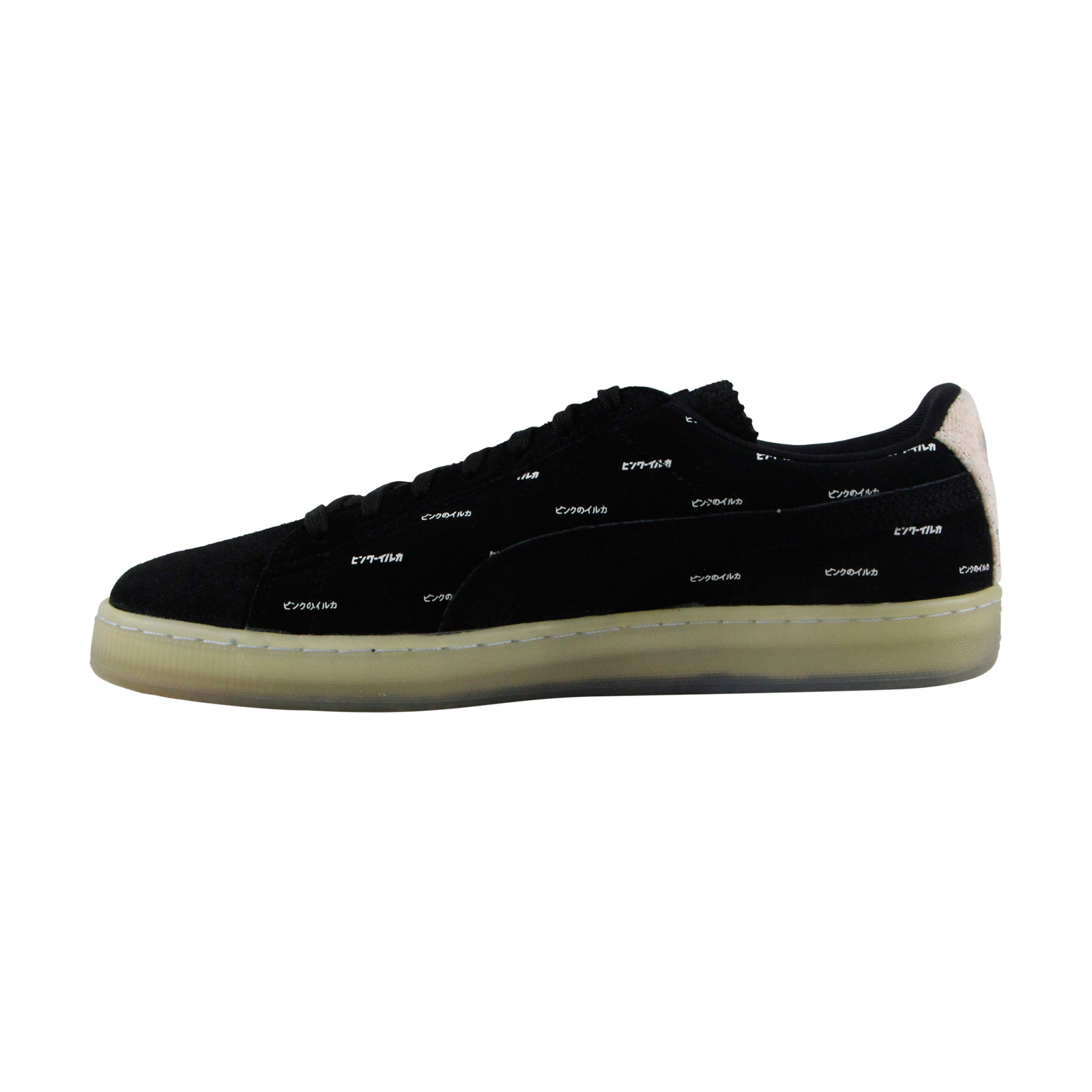 6b324dbd653 Puma V2 Pink Dolphin Mens Black Suede Lace Up Sneakers Shoes 2 2 of 3 See  More