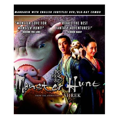 Monster Hunt: Mandarin with English Subtitles - DVD & BLU-RAY Combo Pack (BD) DVD5 BD25 191091196106
