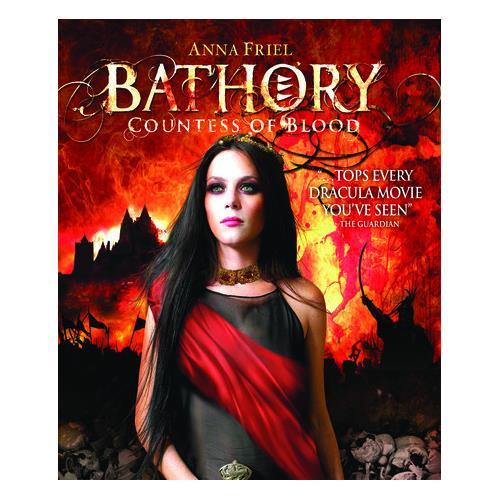 Bathory: Countess of Blood(BD) BD-25 818522013862