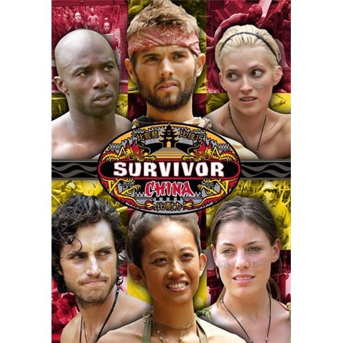 Survivor, S15 (China) - TV Shows Movies and DVDs