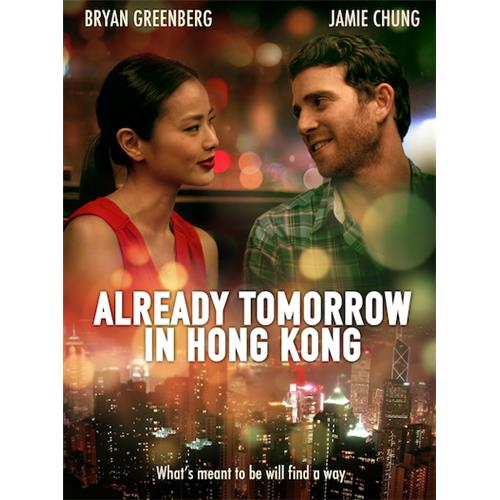 Already Tomorrow in Hong Kong DVD-5 889290942890