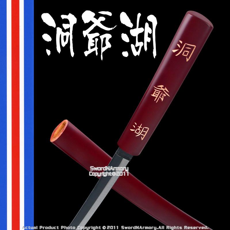 Sasuke Shirasaya Anime steel Katana Samurai Sword naruto shippuden ninja cosplay
