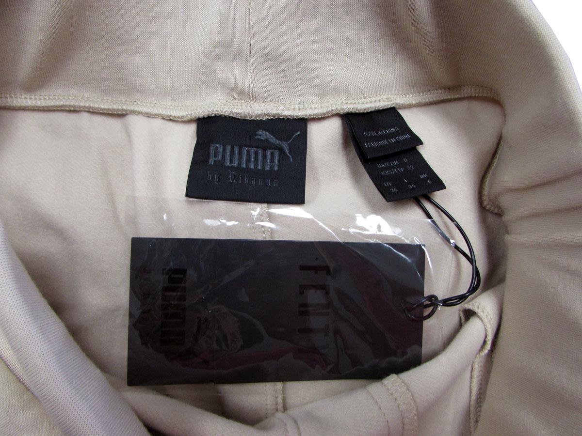 2312b5543ae4 Fenty PUMA by Rihanna Womens Suspenders Pants Moonlight Size XL for ...