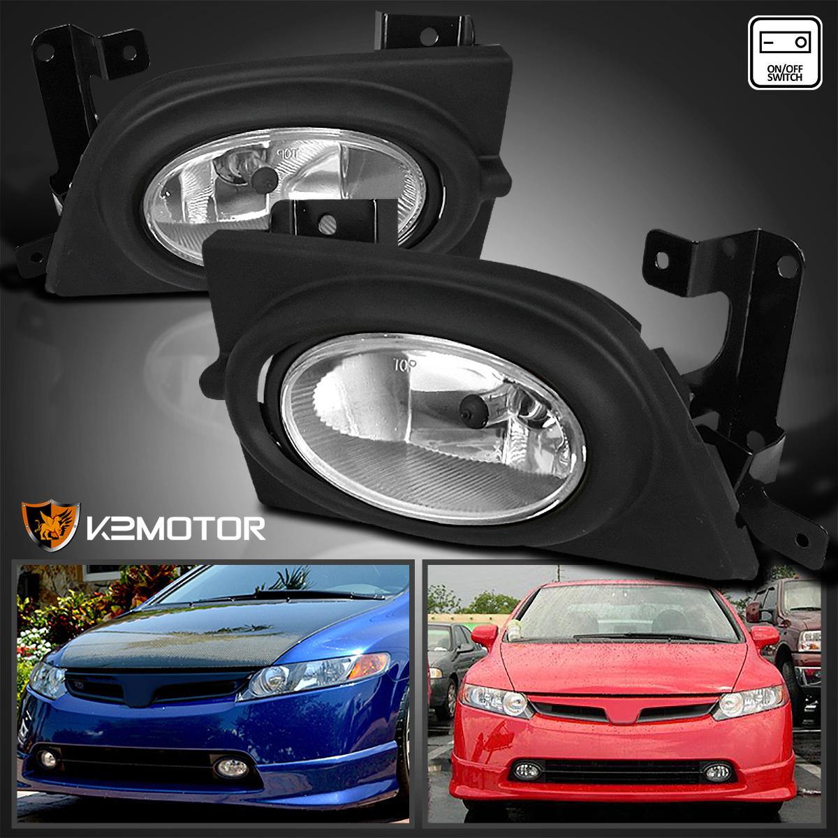 For 2006-2008 Honda Civic 4Dr Yellow Driving Fog Lights+Switch Kit