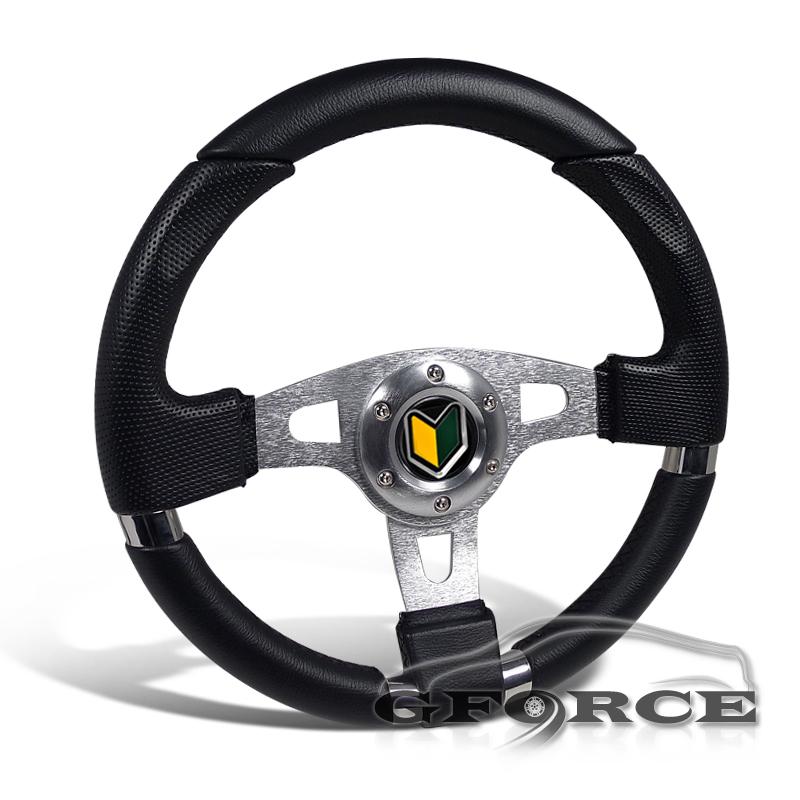 JDM Black Leather 320mm Jet Style Racing Steering Wheel