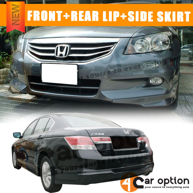 1994-1995 Honda Accord W-Typ Urethane Rear Lower Skirt