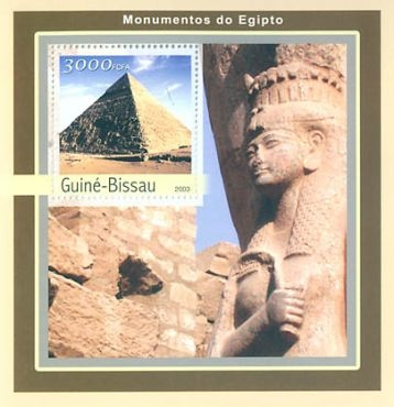 Sheet Of 4 Guinea-bissau Egypt Monuments Gb3123