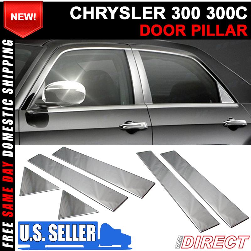 Stainless Steel Chrome Pillar Post Trim Cover Fit 2005-2010 CHRYSLER 300