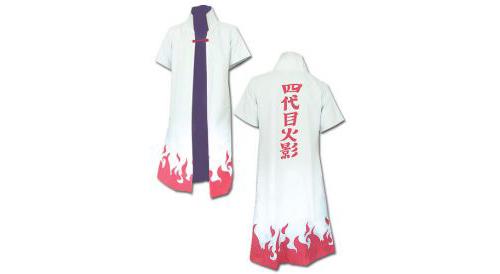 4th Hokage Minato Namikaze (Yondaime) Coat Naruto ...  4th Hokage Mina...