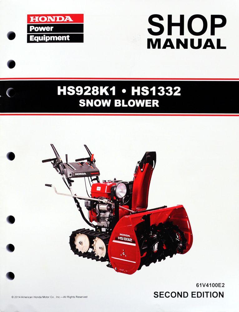 honda power equipment shop manuals publications honda power rh publications powerequipment honda com Honda Service Manual PDF Honda Lawn Mower Service Manuals