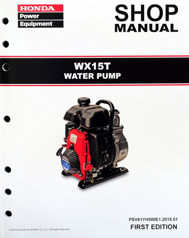 WX15T Water Pump Shop Manual