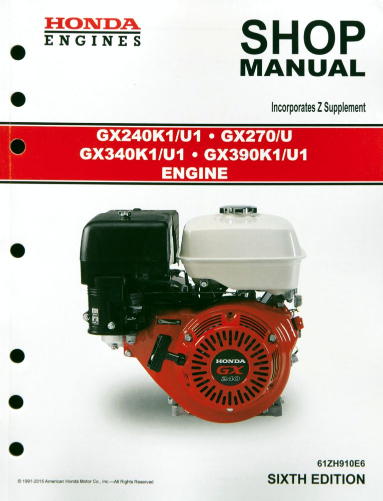 honda engines shop manuals publications honda power products rh publications powerequipment honda com