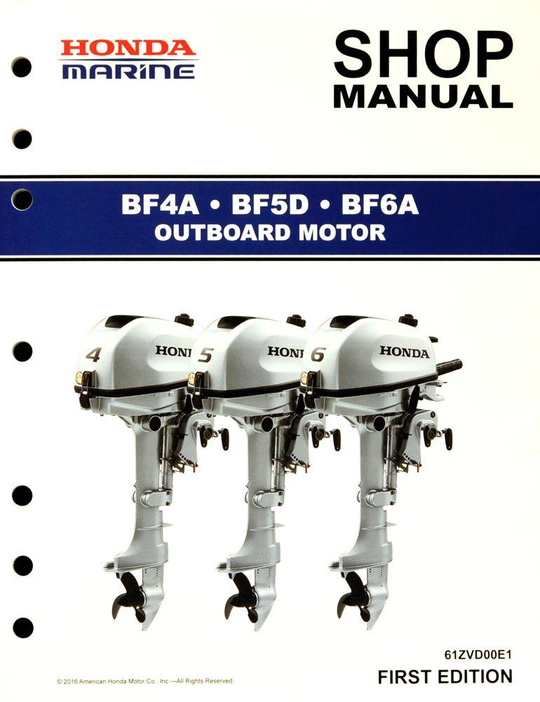 honda marine shop manuals publications honda power products rh publications powerequipment honda com Honda Manual Transmission Fluid Honda Repair Manual