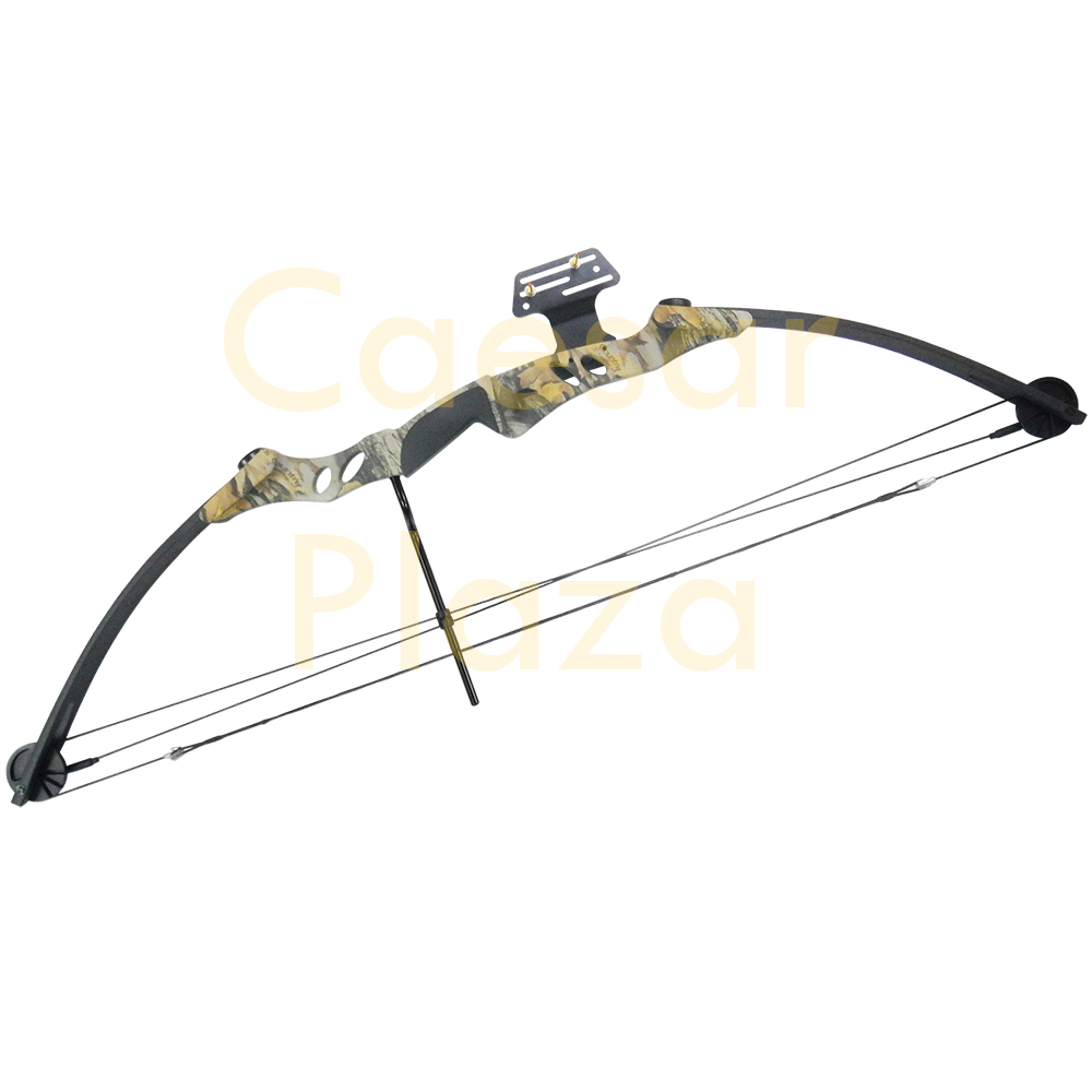 40-55-lb-Black-Sliver-Camouflage-Camo-Archery-Hunting-Compound-Bow-75-50 thumbnail 12