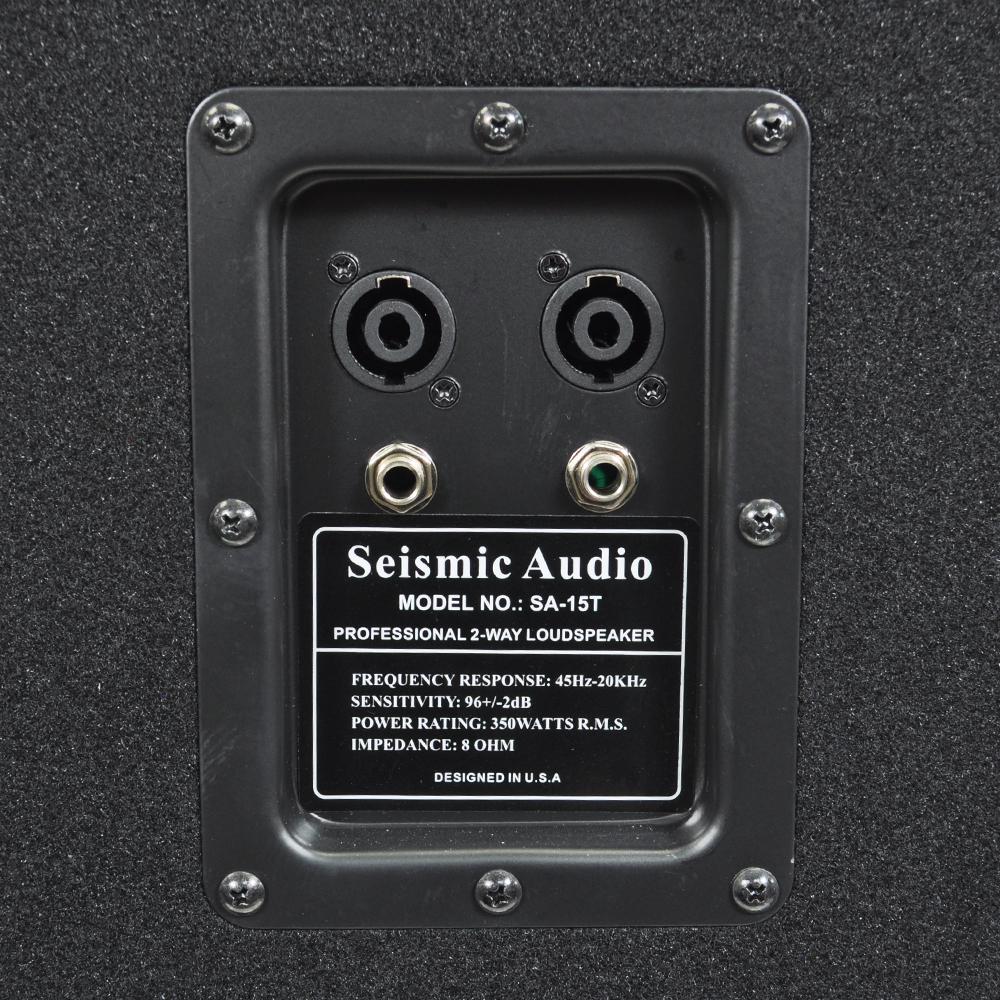 seismic audio empty 15 inch pa dj band speaker cabinet with titanium horns ebay. Black Bedroom Furniture Sets. Home Design Ideas