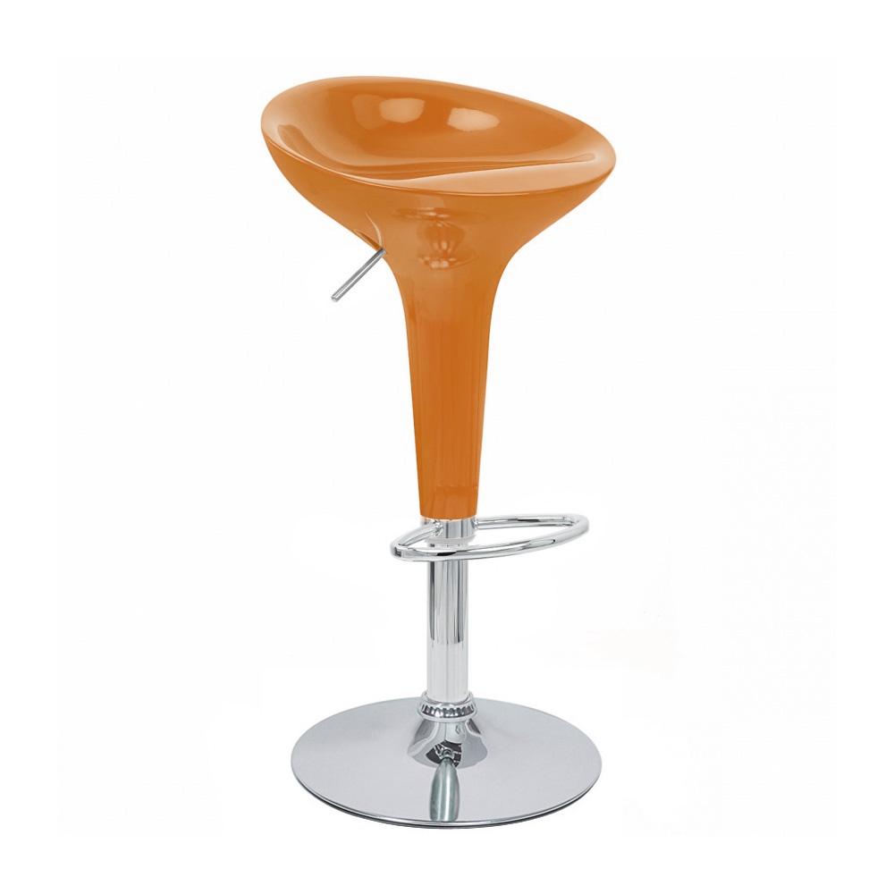 Modern Adjustable Bombo Style Bar Stool Scoop Barstool