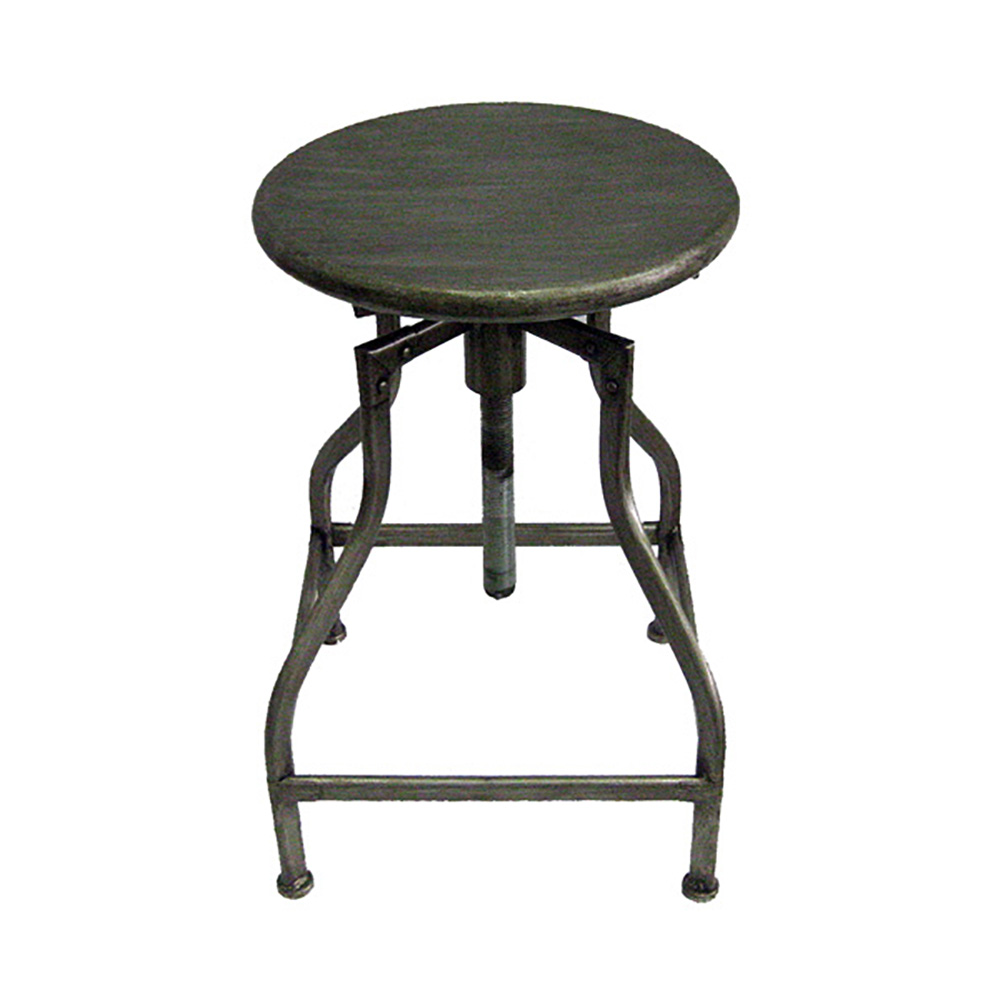 Cool Adjustable Height Barstool - bristol-silver  Perfect Image Reference_31485.jpg