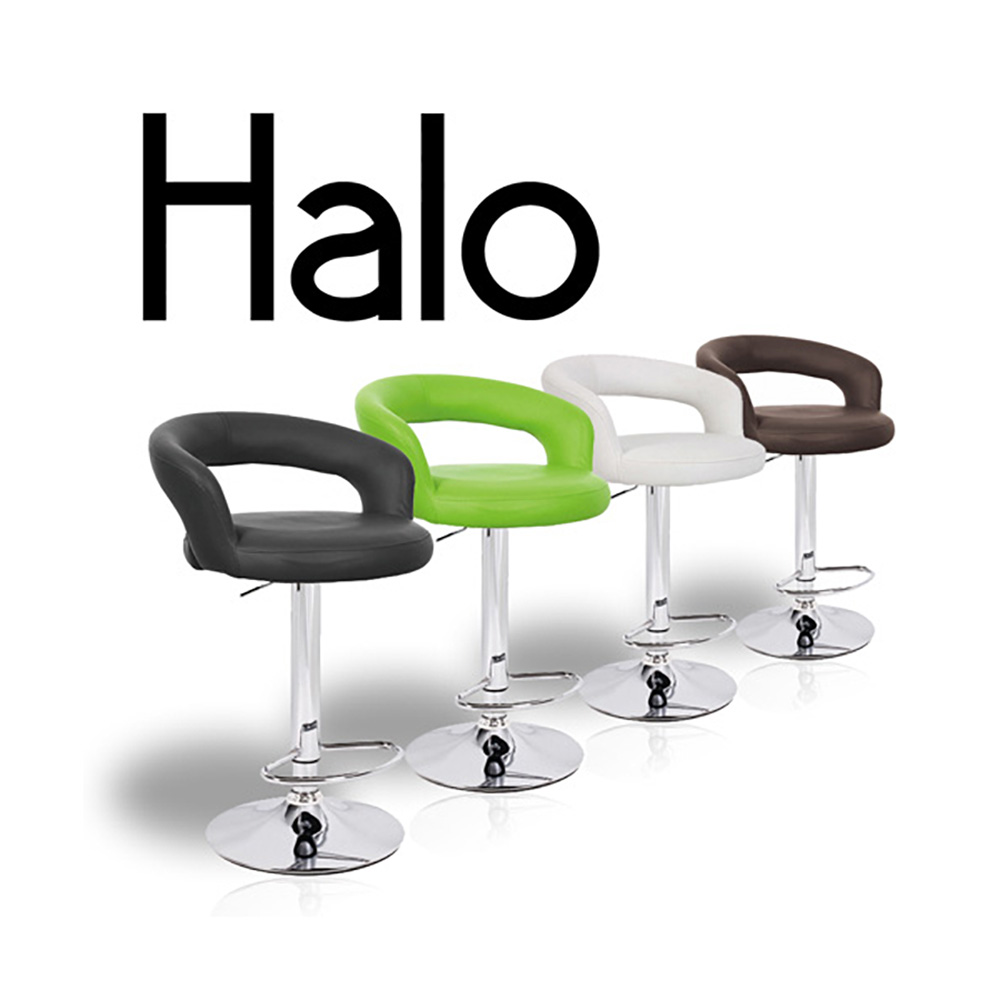 New Barstool Adjustable Bar Stool Chair Adjusting Halo