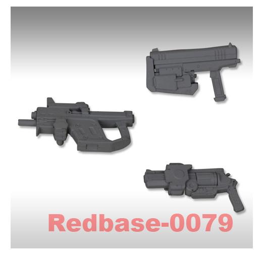 Kotobukiya-M-S-G-MSG-24-Weapon-Unit-Model-Part-HANDGUN-HAND-GUN-GUNDAM