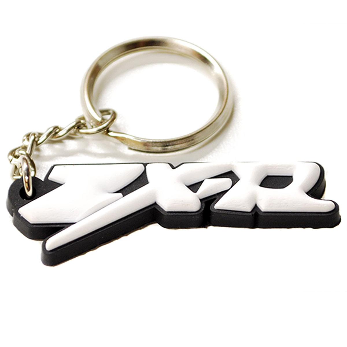 Kawasaki Ninja ZX6 ZX7 ZX9 ZXR Keychain Key Ring Fob Logo Decal Dark Green