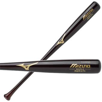 Mizuno Classic Maple Mzm271 Adult Baseball Bat Mahogany