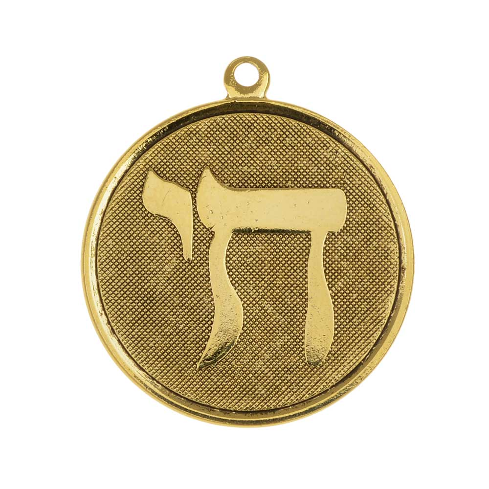 Final Sale - Stamping Pendant, Circle with Hebrew Chai Symbol 29mm, 1 Piece, Antiqued Gold