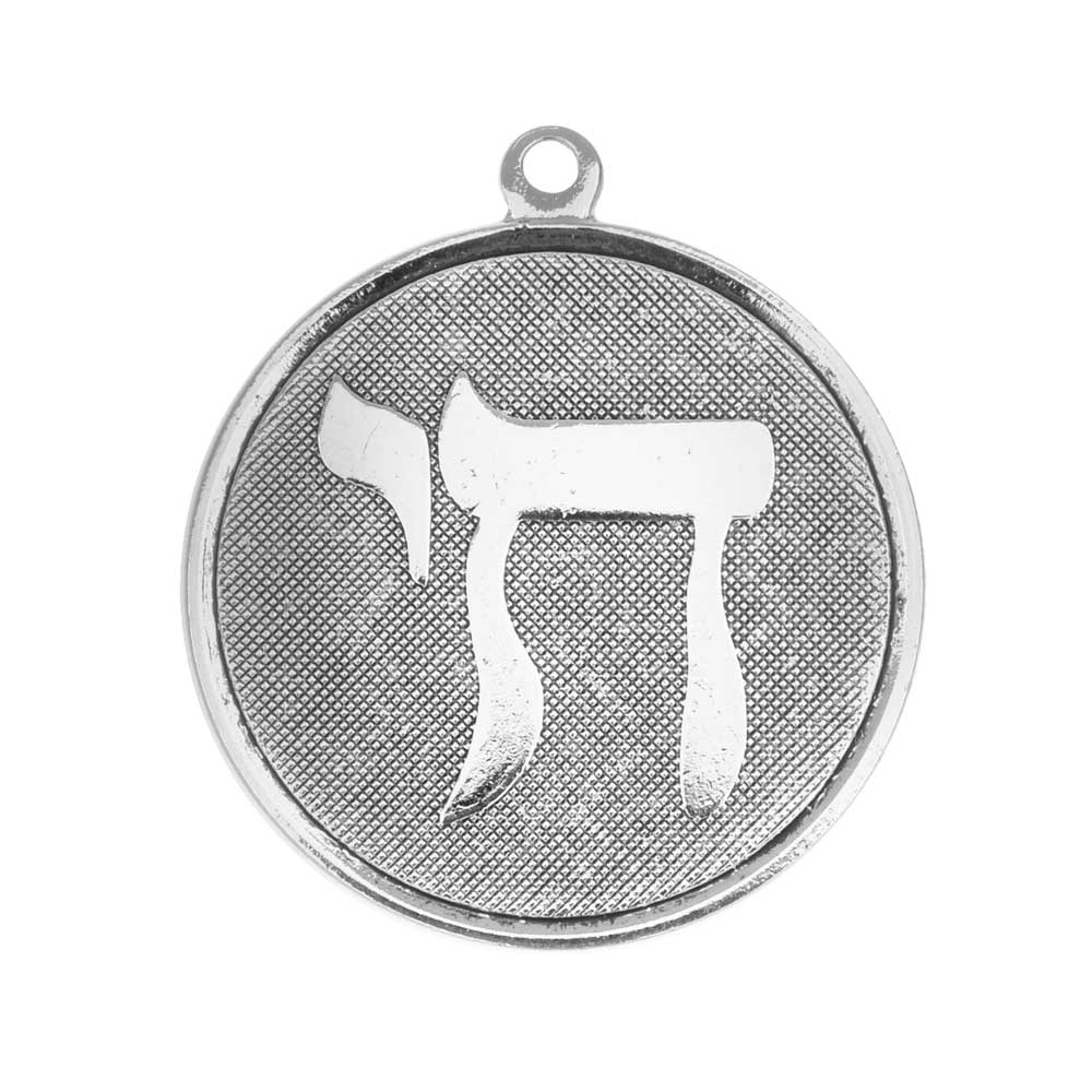 Final Sale - Stamping Pendant, Circle with Hebrew Chai Symbol 29mm, 1 Piece, Antiqued Silver