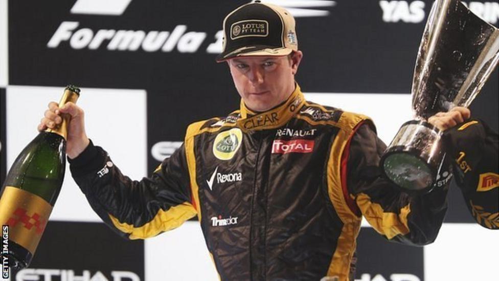 POLO shirt per adulti Formula One 1 LOTUS F1 Team Romain Grosjean nuovo stile di vita