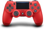 Sony DualShock 4 Wireless Controller for PlayStation 4 - Red Two Tone